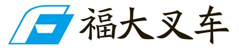 福建福大机械betway网页版厂