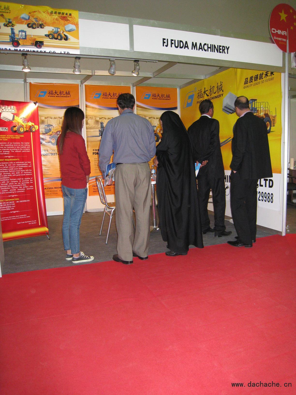 福大参加2012年土耳其伊斯坦布尔国际betway必威ios展